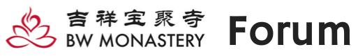 BW Monastery Forum | 吉祥宝聚寺在线研讨区